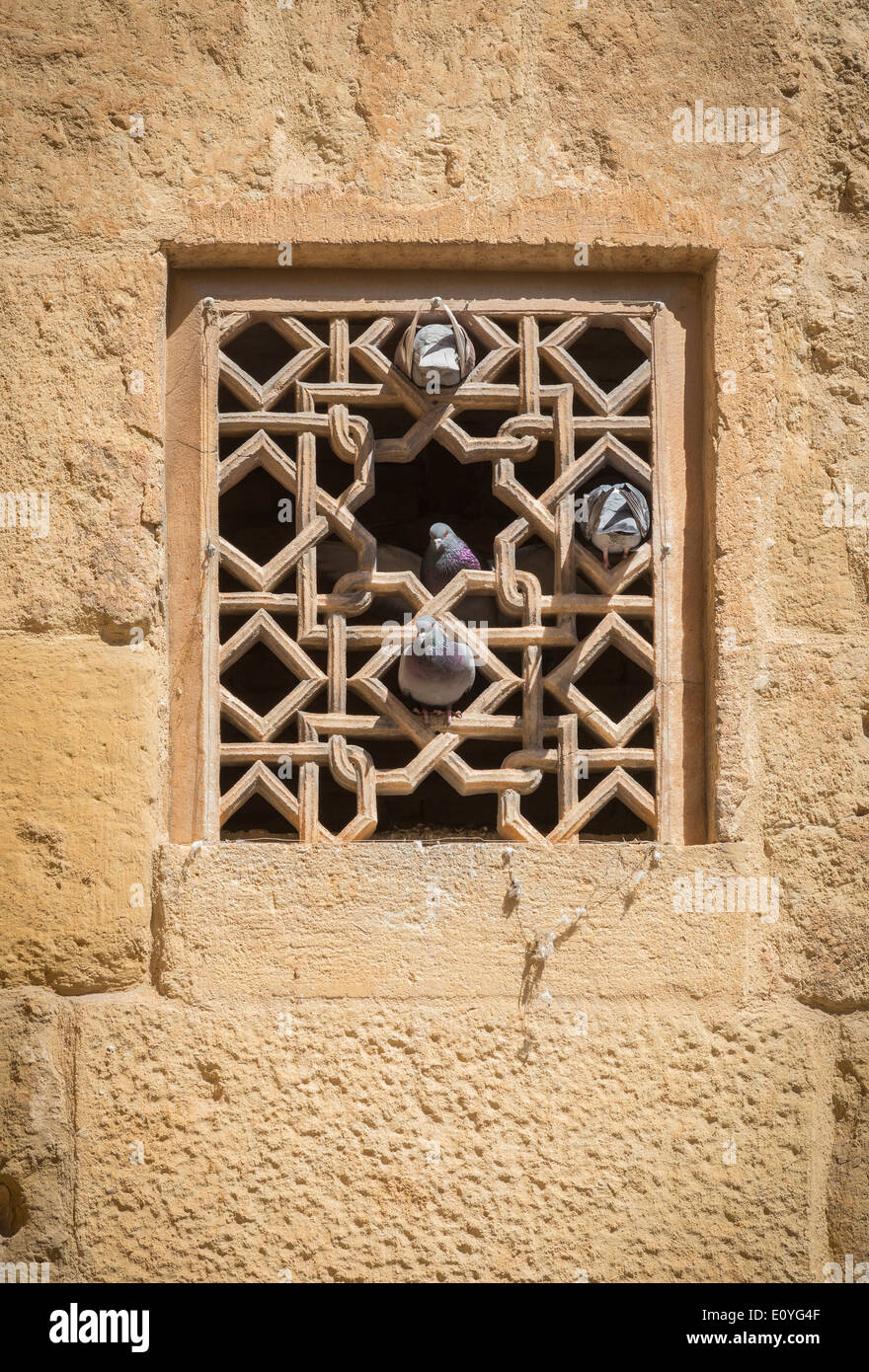Window grille kota kinabalu - A Carved Stone Window Grill In The Great Mosque La Mezquita In Cordoba