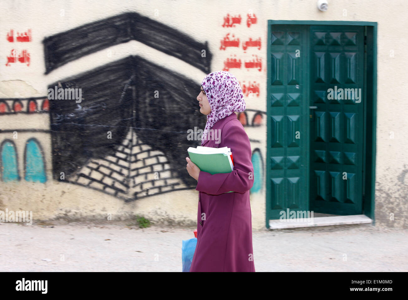 Beautiful Khana Kaba Photo wallpaper | Makkah Pictures | Pinterest