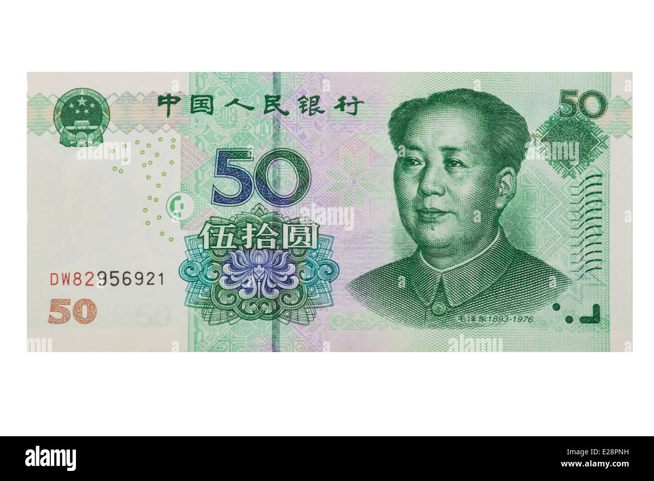 50 chinese yuan renminbi the currency of the peoples republic chinese 50 rmb or yuan featuring chairman mao on the front of each bill isolated on biocorpaavc Images