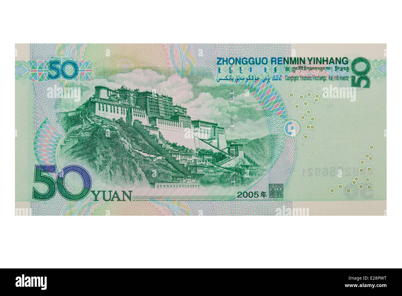 50 chinese yuan renminbi the currency of the peoples republic chinese 50 rmb or yuan showing the back of the bill isolated on a white background biocorpaavc Images
