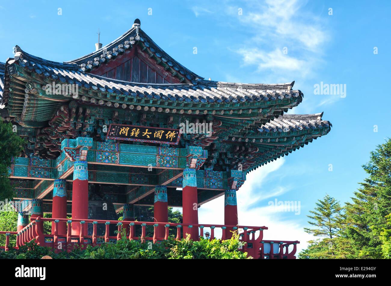 Traditional Korean Architecture At Seokguram Grotto In Gyeongju South Korea