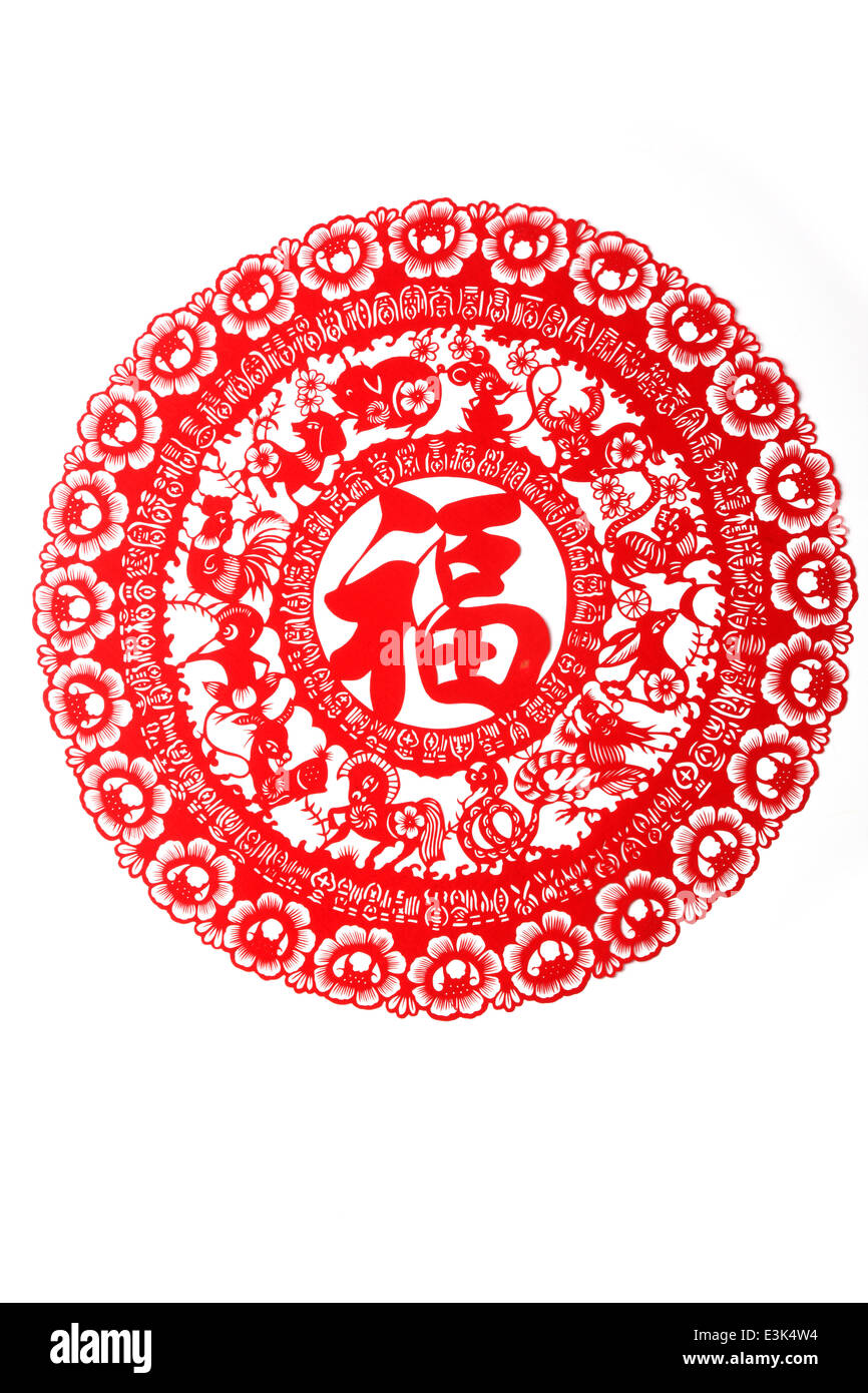 chinese paper cutting instructions