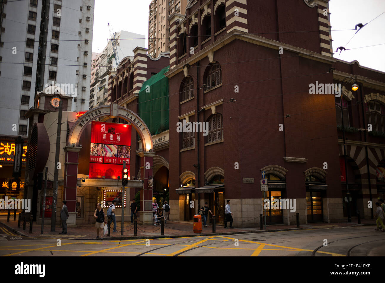 Western arts and crafts - Stock Photo Western Market In Sheung Wan Hong Kong An Old Historic Building Popular With Tourist For Its Arts And Crafts