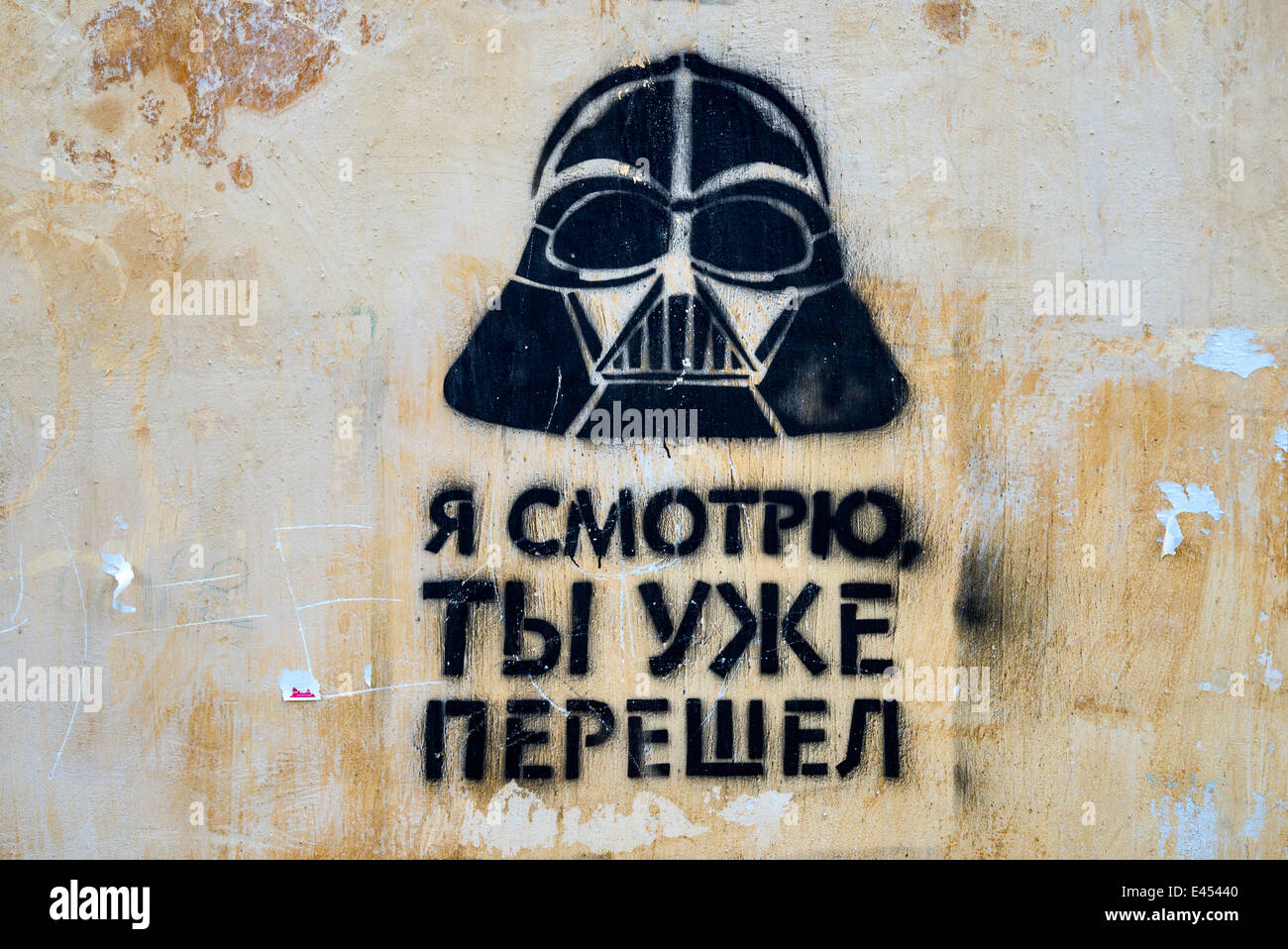 Darth Vader graffiti on building in Chernivtsi, Bukovina Region ...
