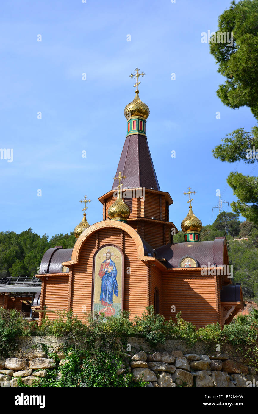 Russian Orthodox Church Is The