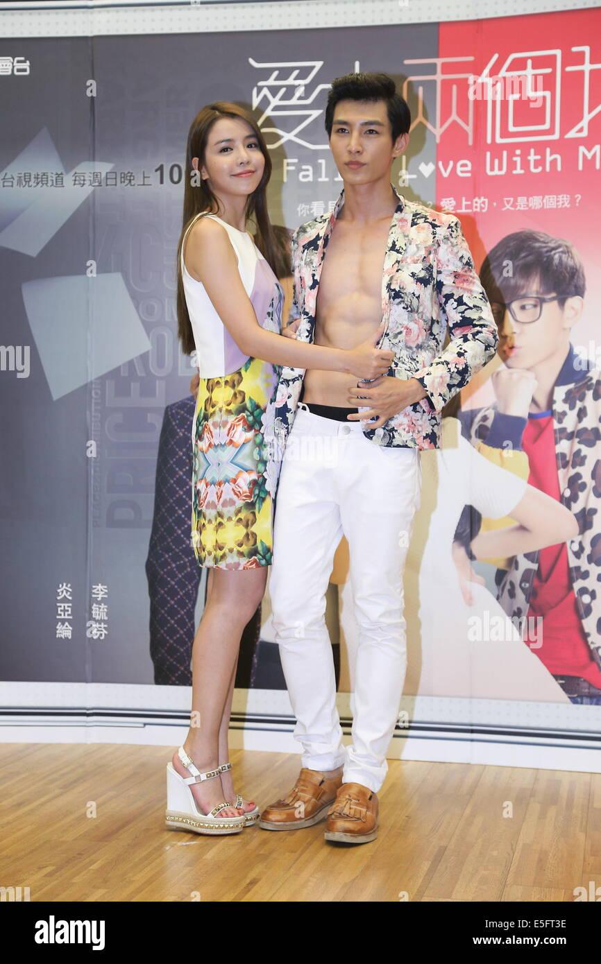 Aaron yan and tia li dating