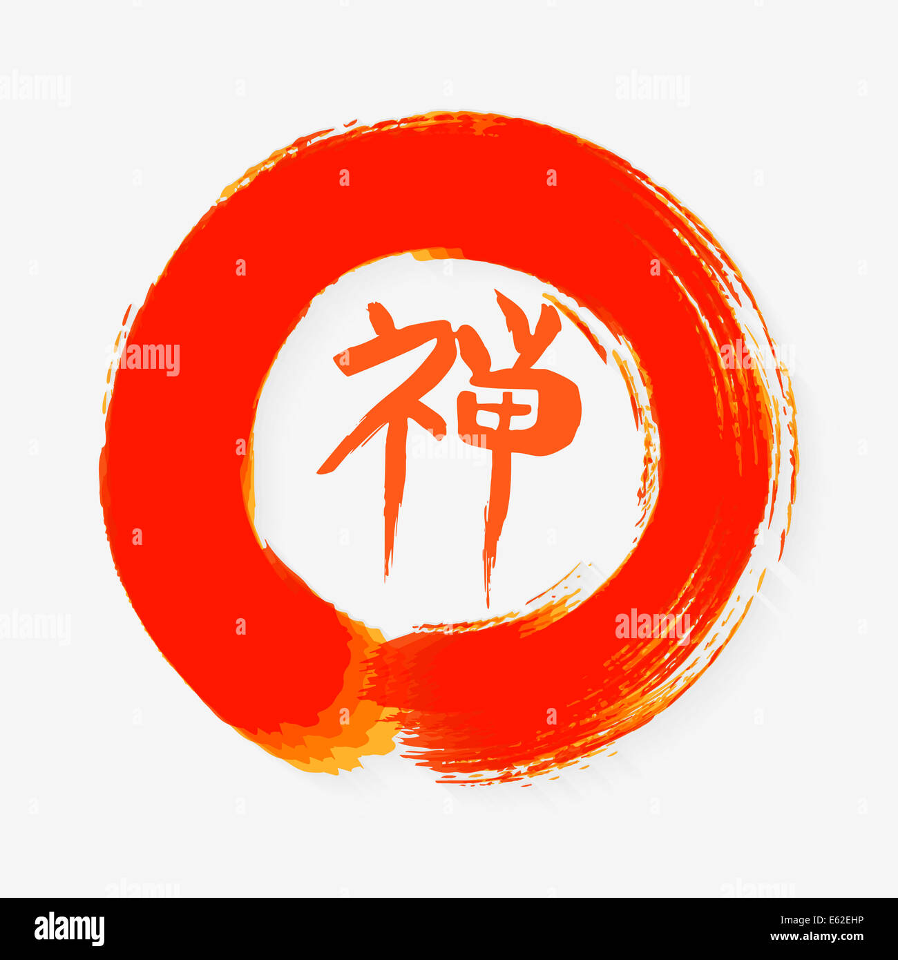 Enso zen circle illustration meditation symbol of buddhism with meditation symbol of buddhism with calligraphy eps10 vector file organized in layers for easy edi biocorpaavc