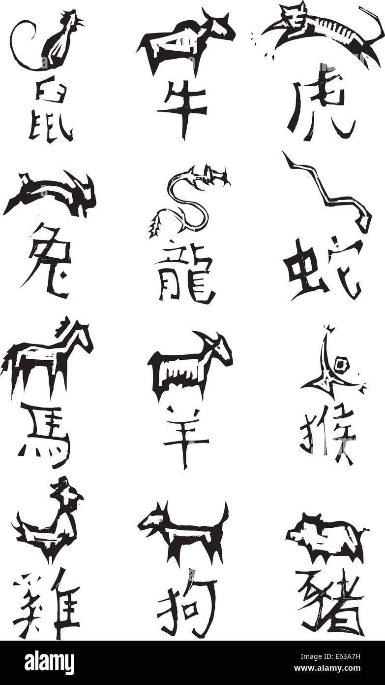 Primitive woodcut series of chinese zodiac symbols stock vector primitive woodcut series of chinese zodiac symbols biocorpaavc Gallery