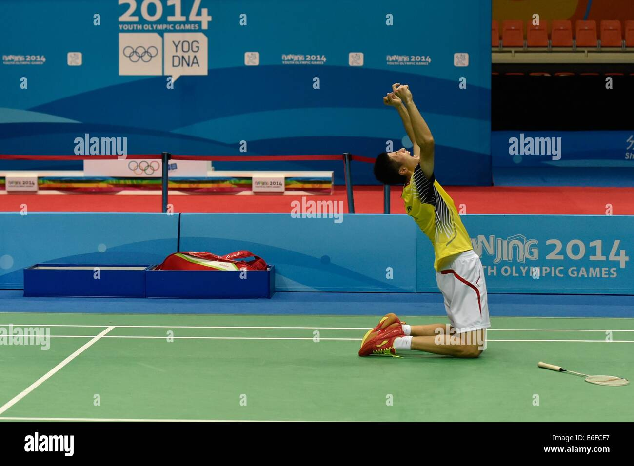 Nanjing China s Jiangsu Province 22nd Aug 2014 Shi Yuqi of