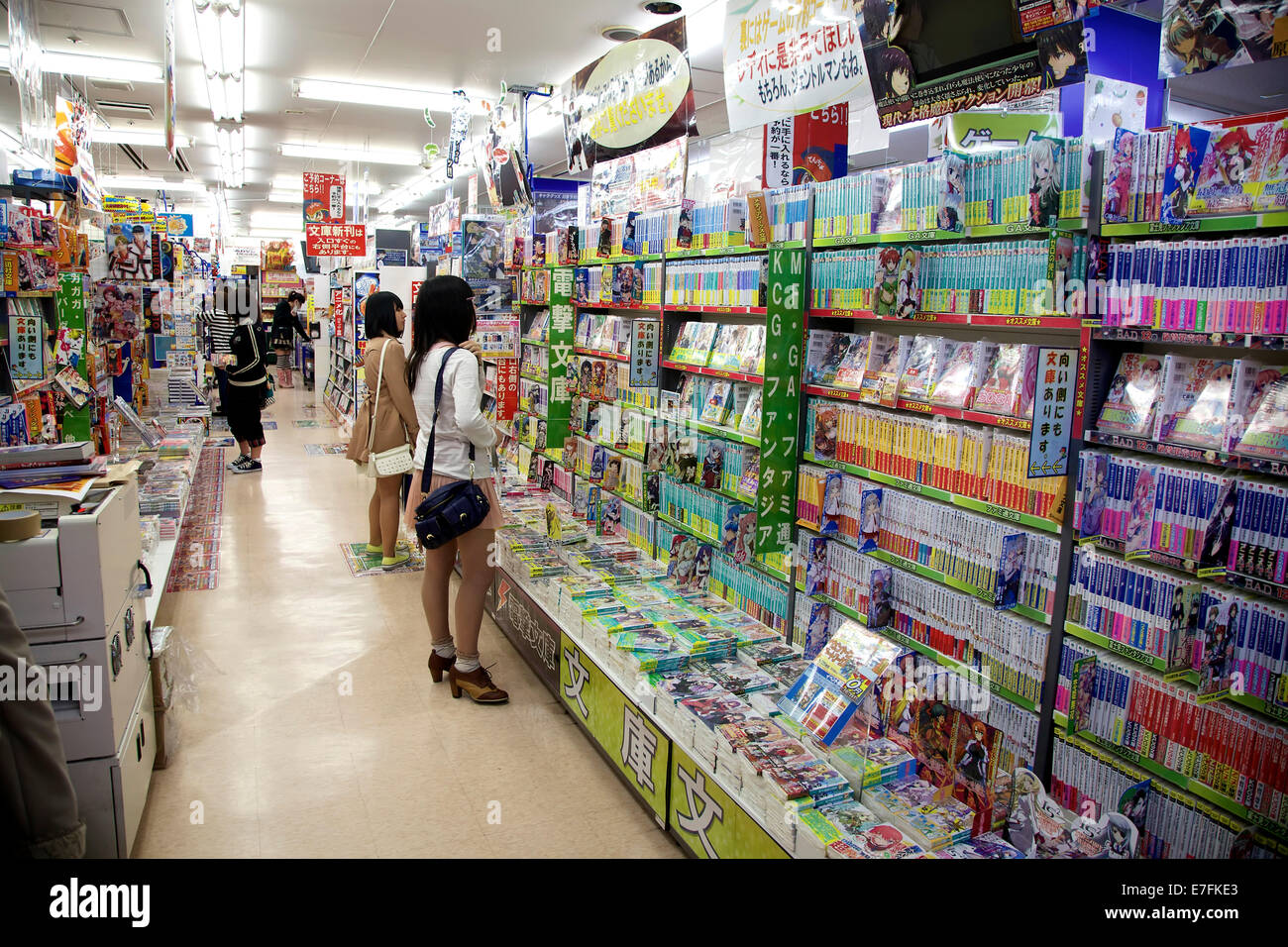 Shop Selling Japanese Manga And Anime Cartoons Magazines Books Youth Culture Kyoto Japan Asia