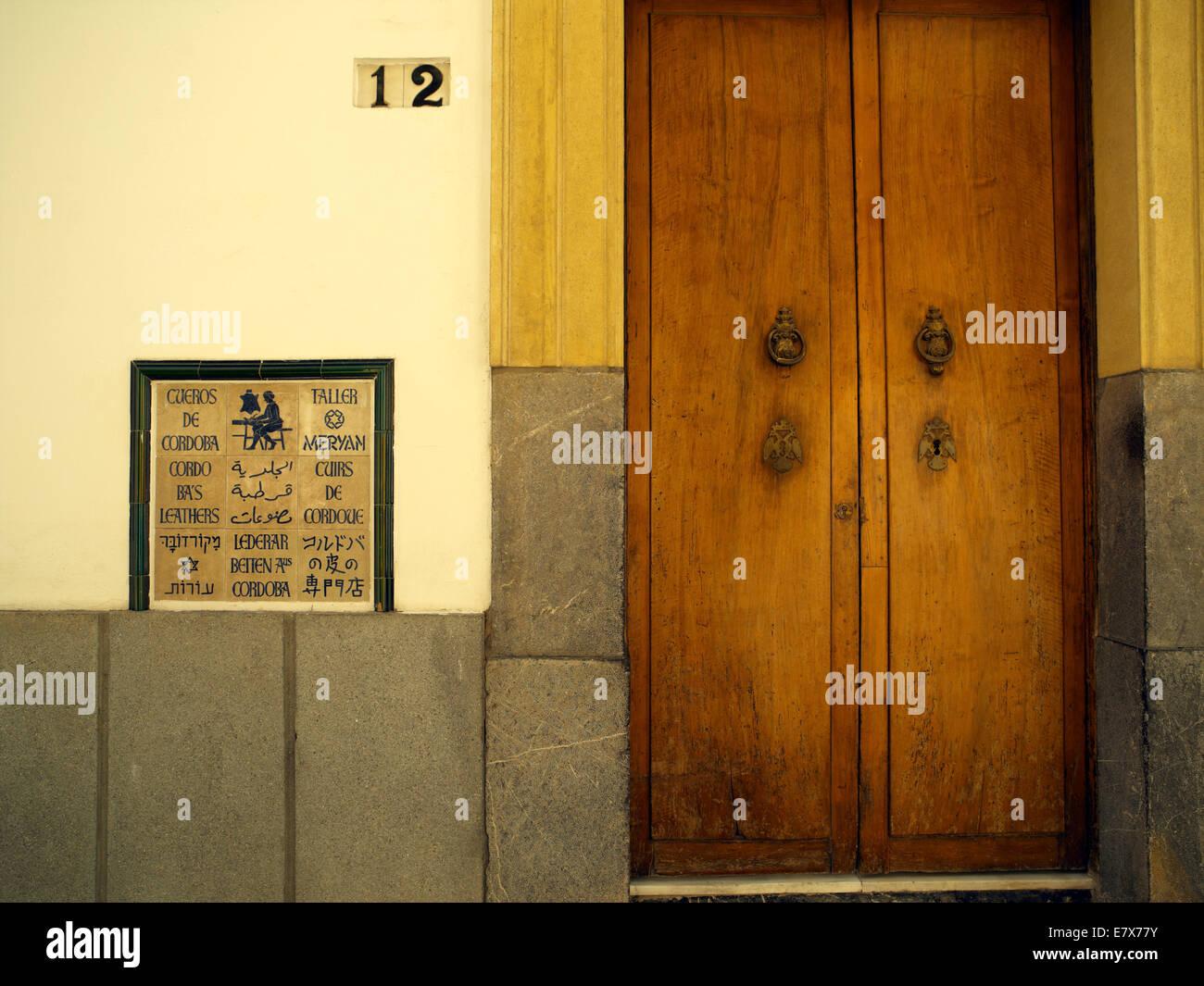 A merchants door in the city of Cordoba & A merchants door in the city of Cordoba Stock Photo Royalty Free ... pezcame.com