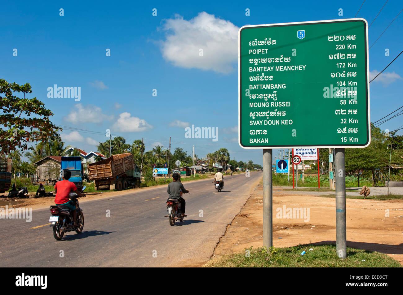 Pursat Cambodia  city images : Pursat Province Cambodia 5 Pursat Province Cambodia