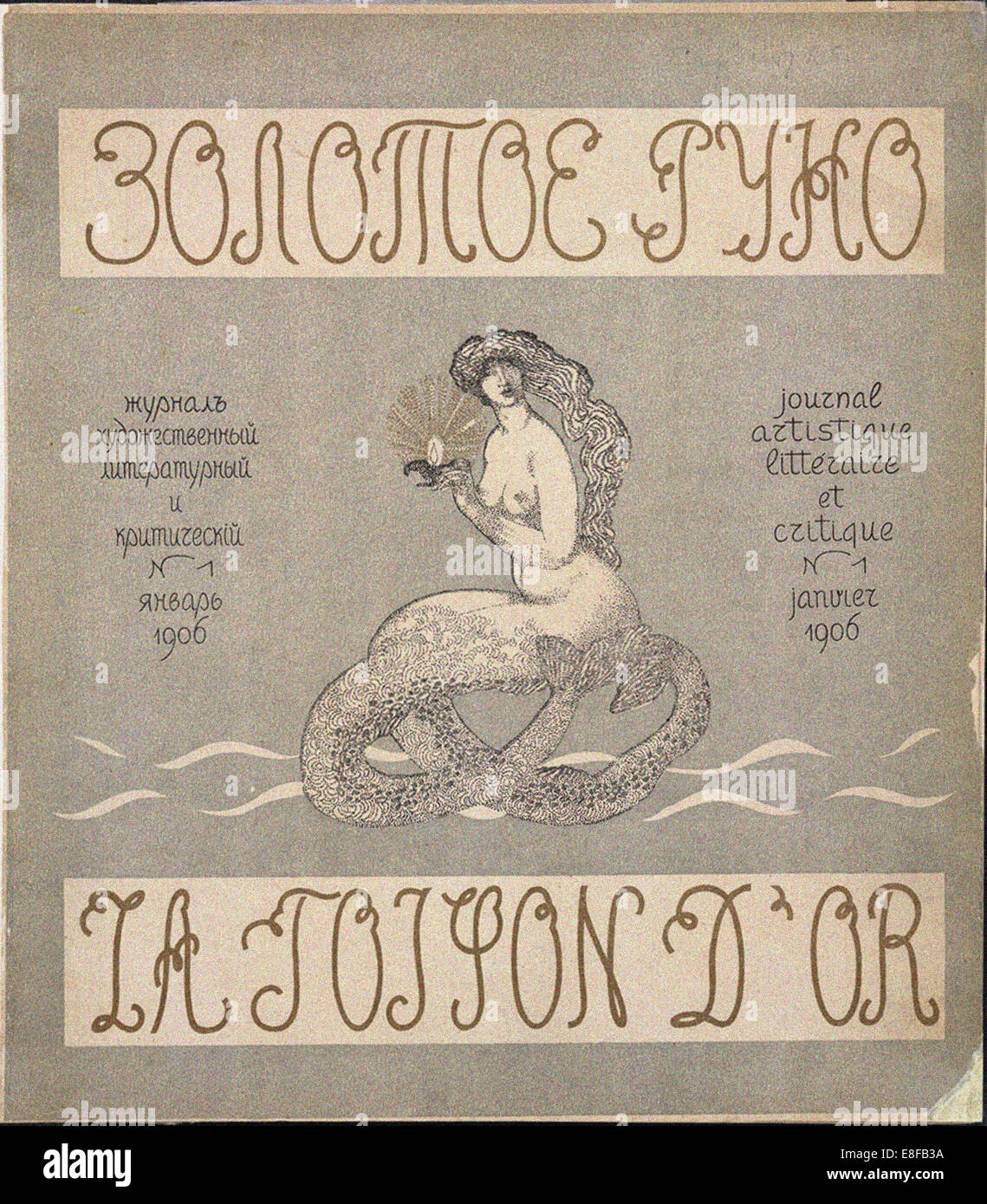 Cover of the journal zolotoe runo the golden fleece no 1 artist cover of the journal zolotoe runo the golden fleece no 1 artist feofilaktov nikolai petrovich 1878 1941 biocorpaavc Choice Image