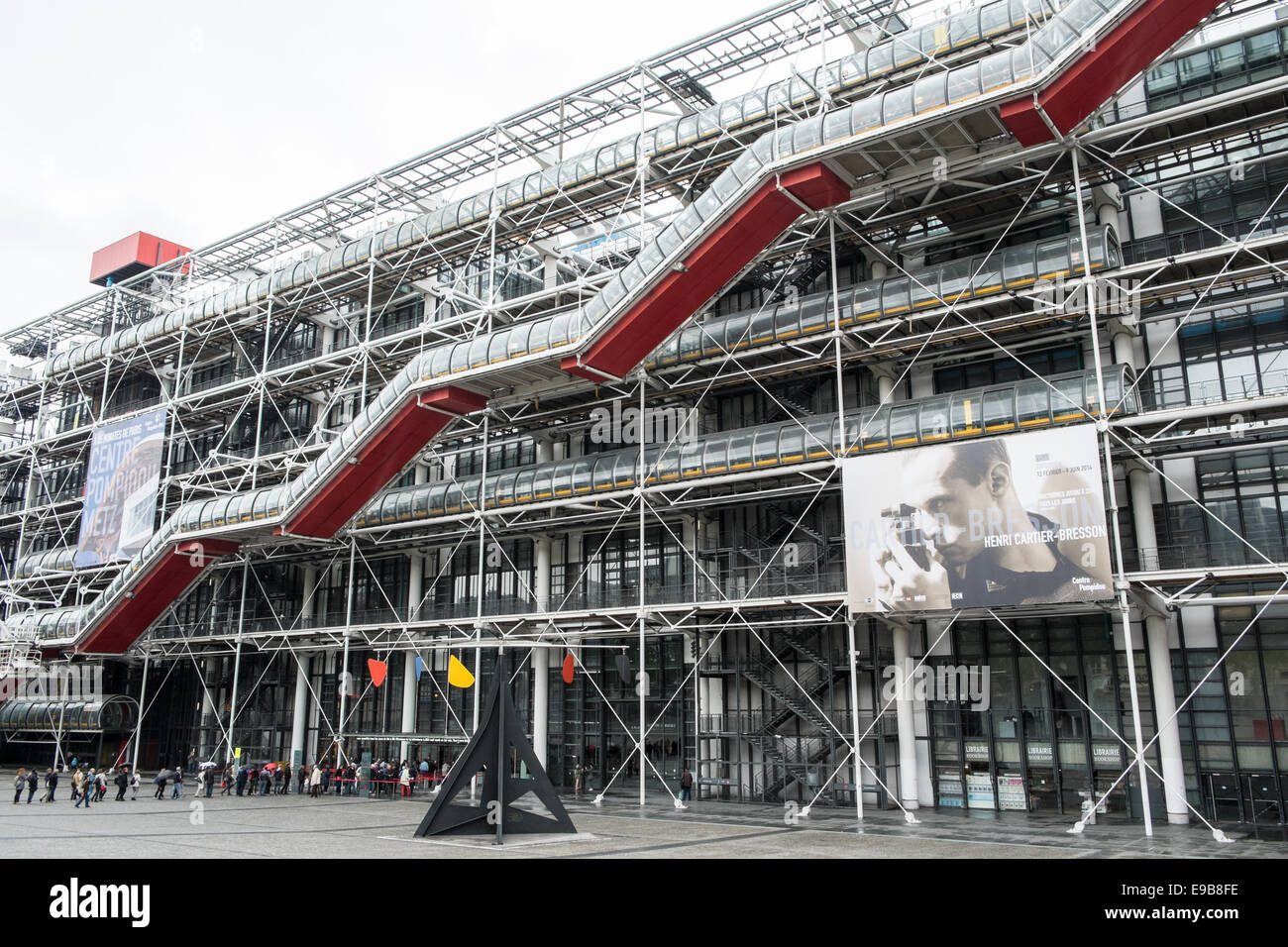 georges pompidou centre national modern museum stock photo royalty free