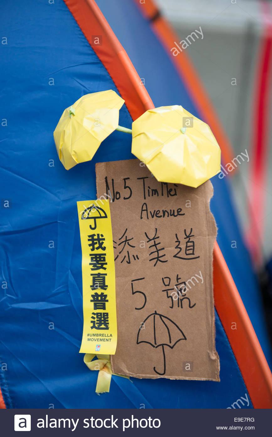 Hong Kong. 26th Oct 2014. Students, pro democracy ...