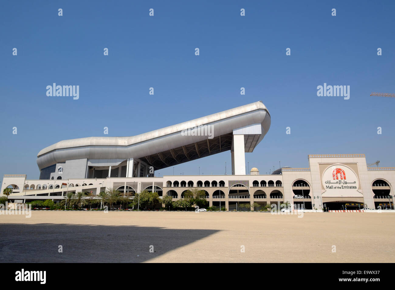 emirates mall ski - photo #41