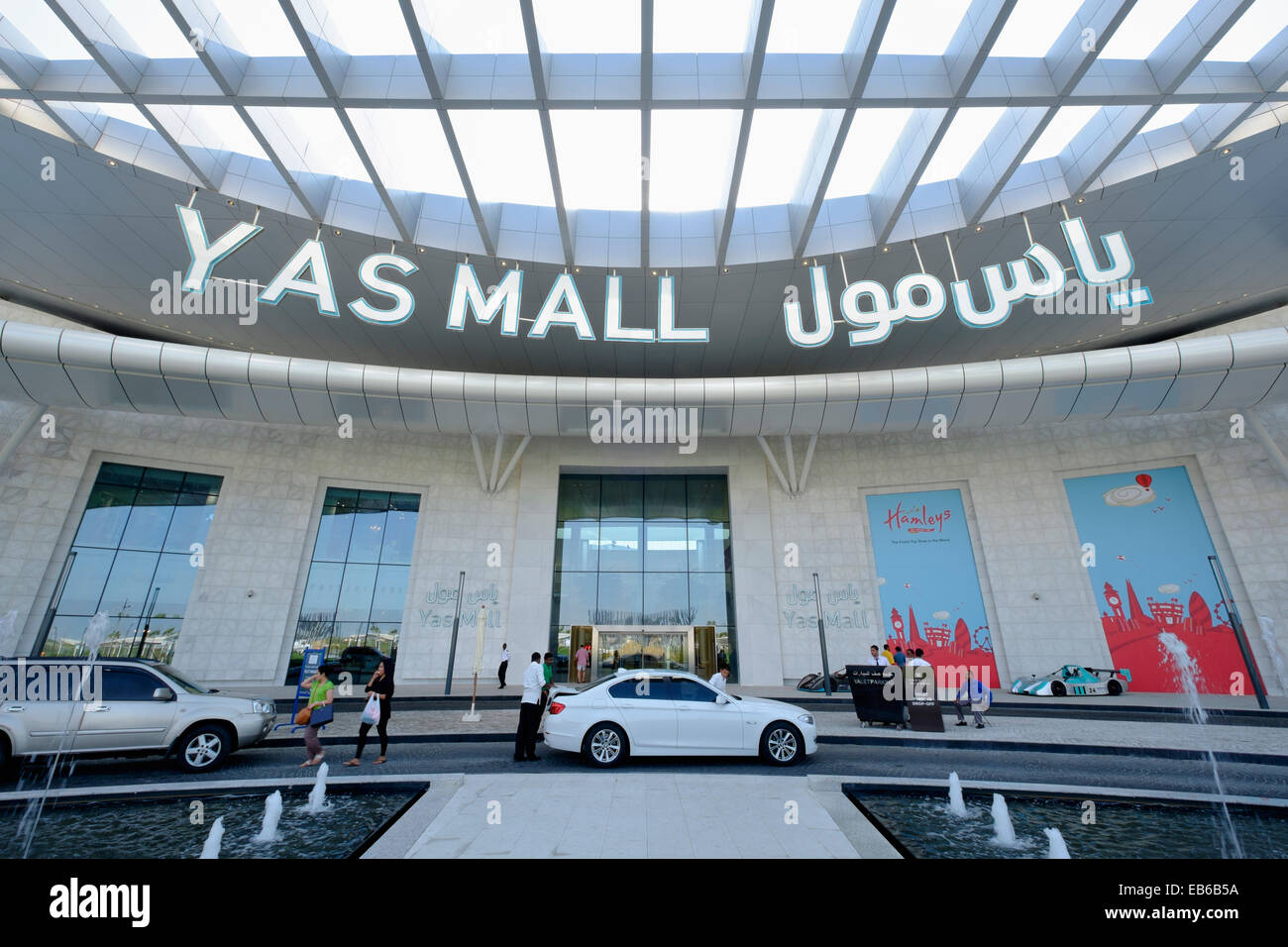 new yas mall shopping centre on yas island in abu dhabi united arab stock photo royalty free. Black Bedroom Furniture Sets. Home Design Ideas