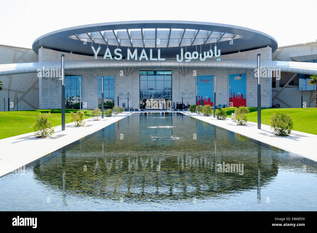 new yas mall shopping centre on yas island in abu dhabi united arab stock photo 75743185 alamy. Black Bedroom Furniture Sets. Home Design Ideas