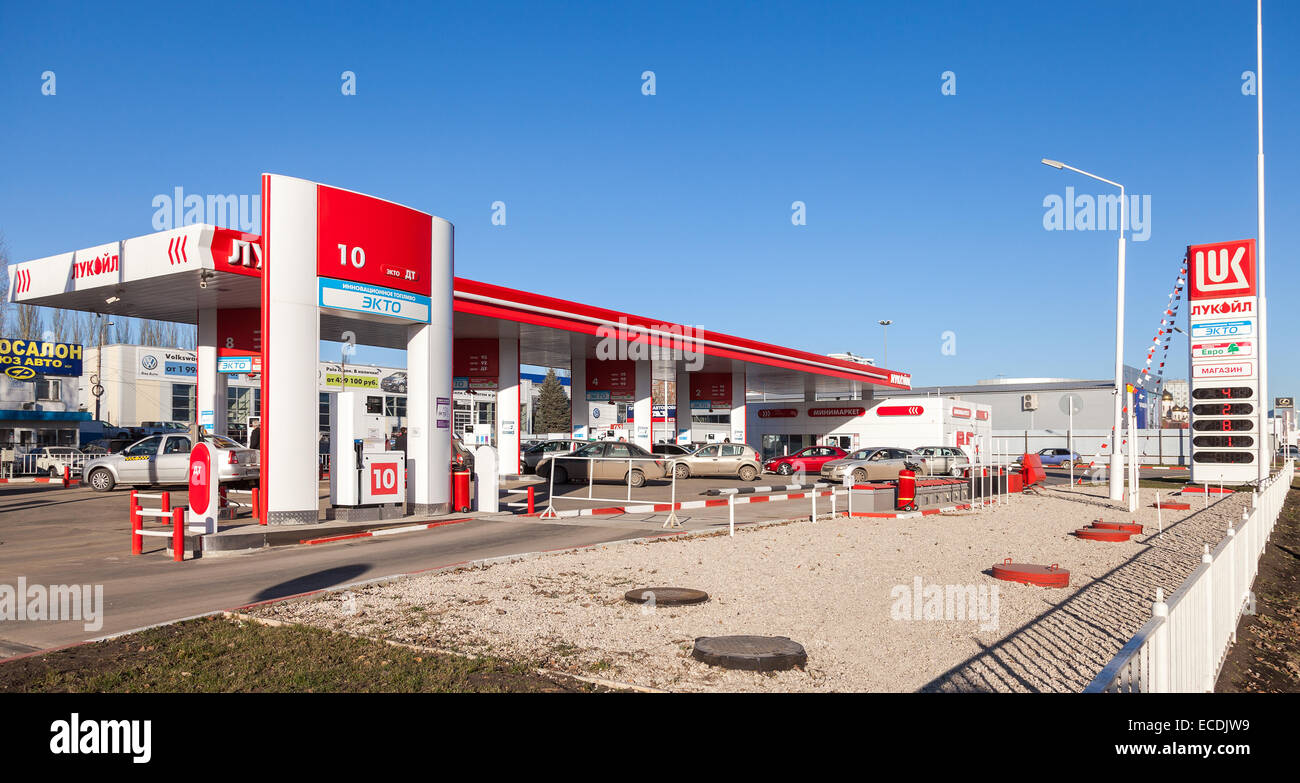 lukoil in the petroleum industry In addition to the conventional oil and gas and petrochemical activities, lukoil  develops a power generation sector to monetize its natural gas.
