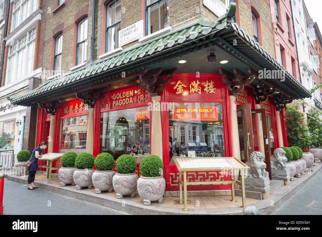 golden pagoda chinese restaurant in gerrard street chinatown stock photo royalty free image. Black Bedroom Furniture Sets. Home Design Ideas