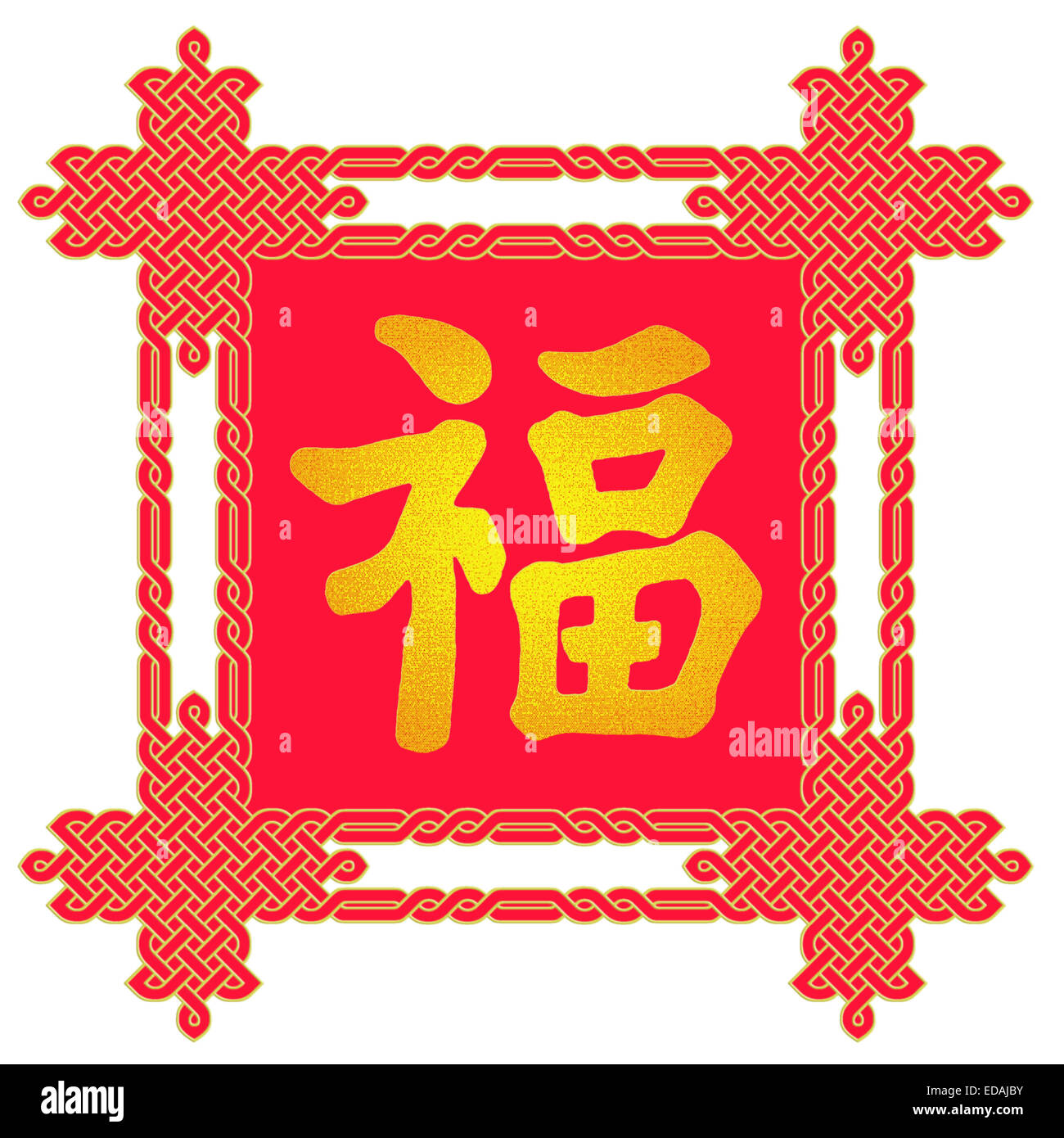 Chinese new year symbol on knot background easily invertable if chinese new year symbol on knot background easily invertable if necessary buycottarizona Gallery