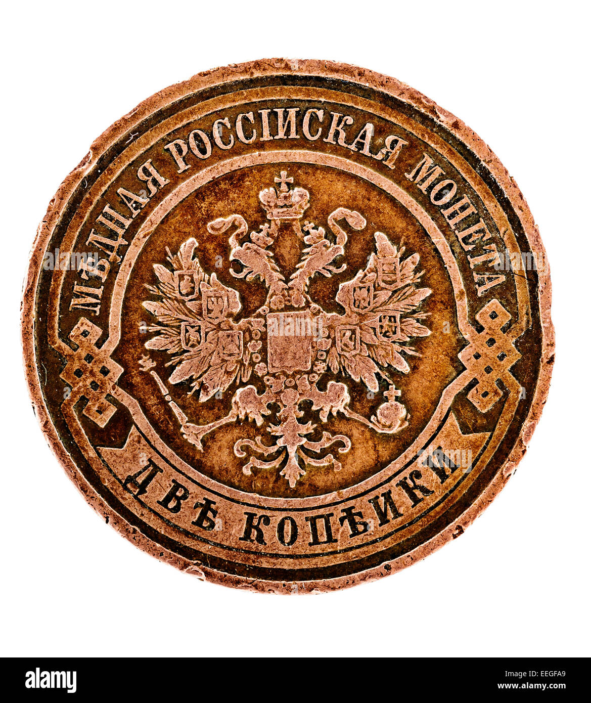 Threadbare coat of arms of the russian empire in the ancient copper threadbare coat of arms of the russian empire in the ancient copper coin buycottarizona Image collections