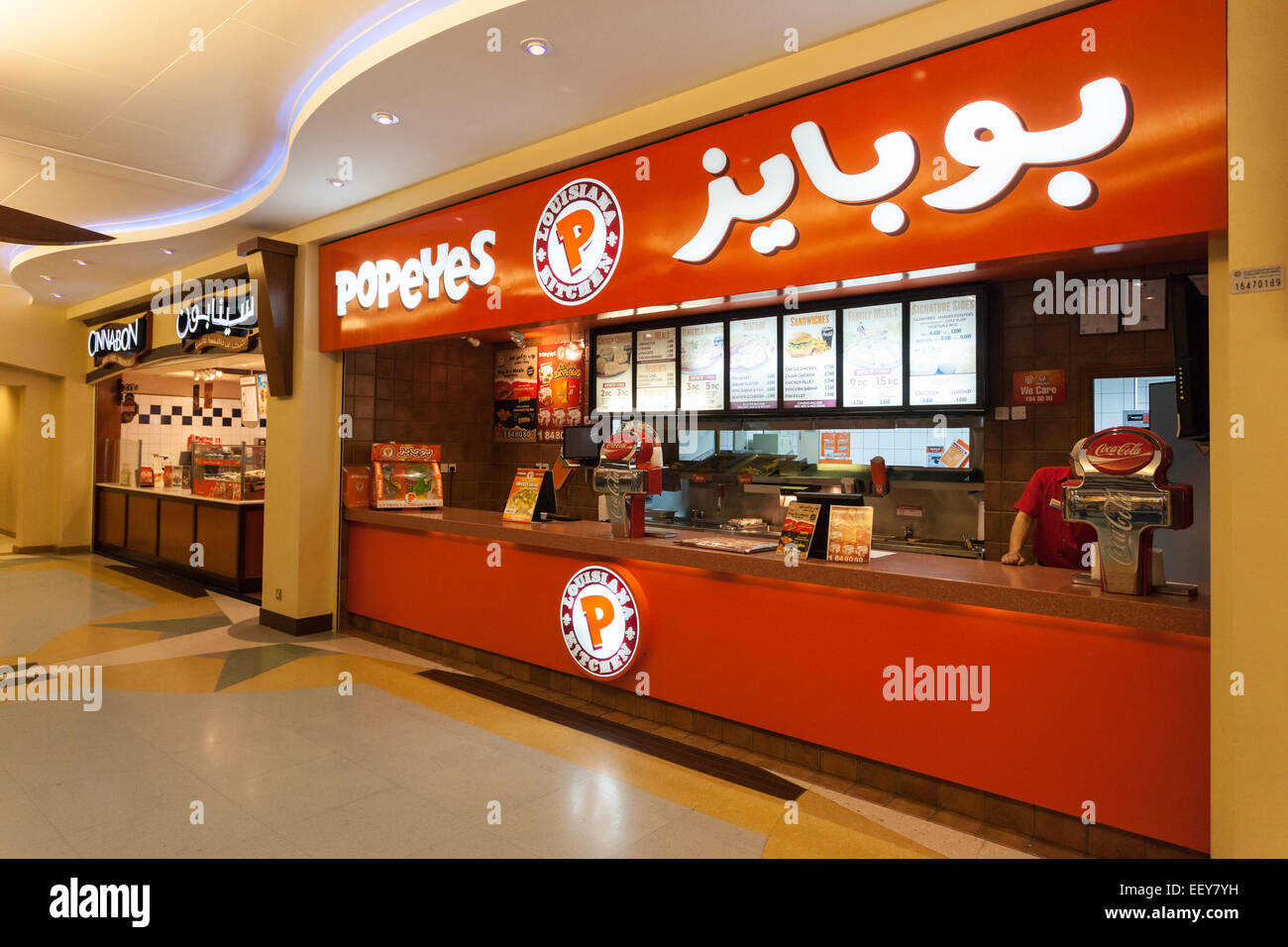 Popeyes fast food restaurant in the Al Kout Mall in Kuwait Stock ...
