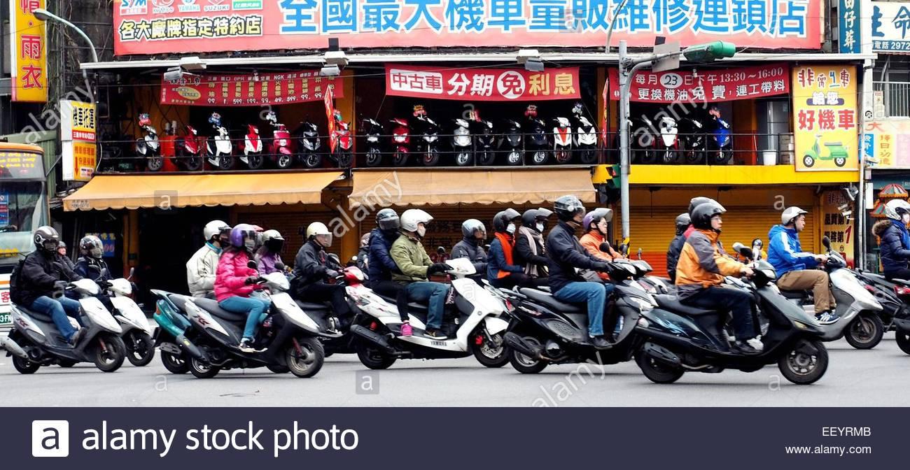 Sanchung City Sanchung New Taipei City