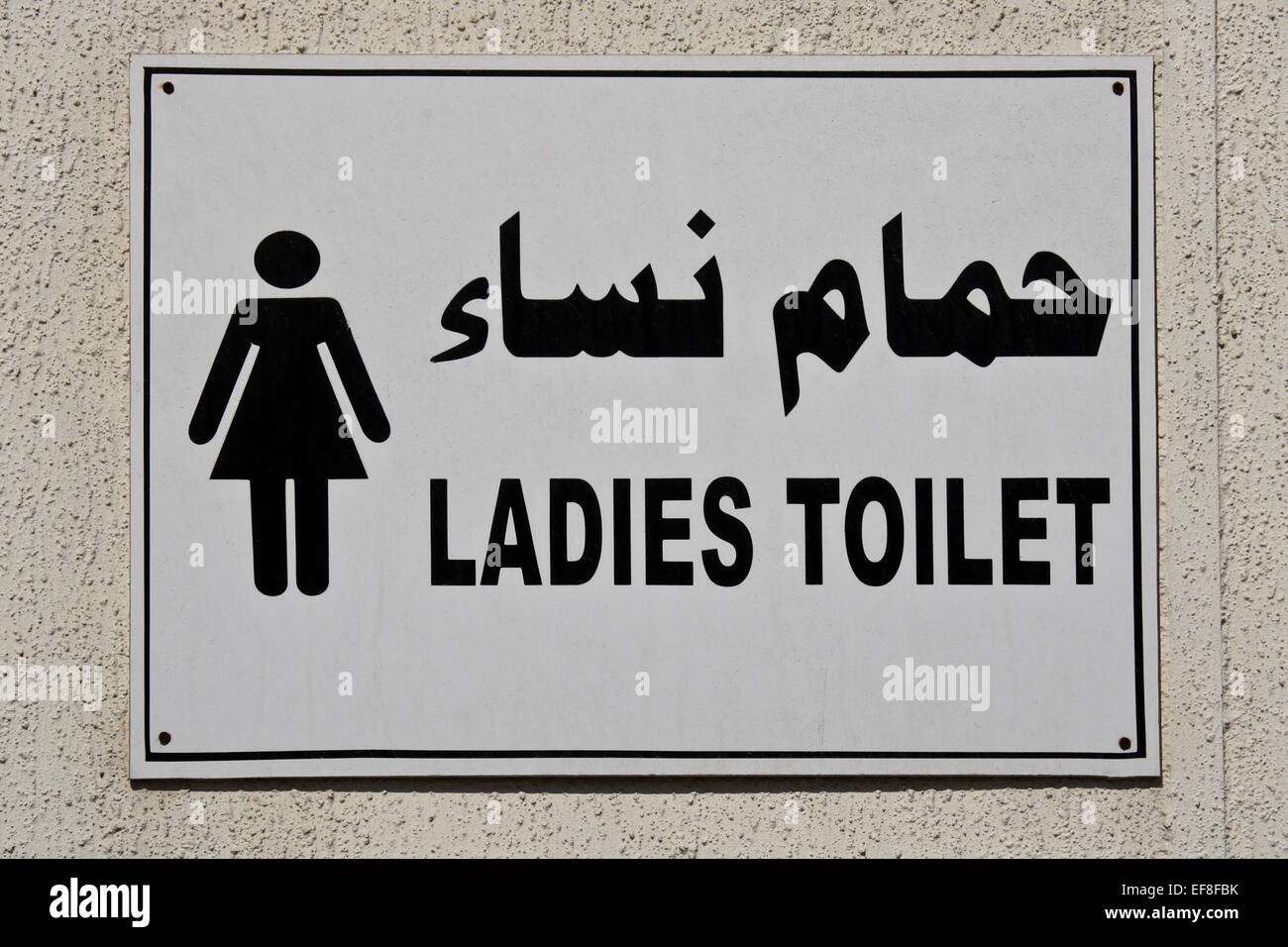 Toilet Sign In English And Arabic Stock Photo 78249015
