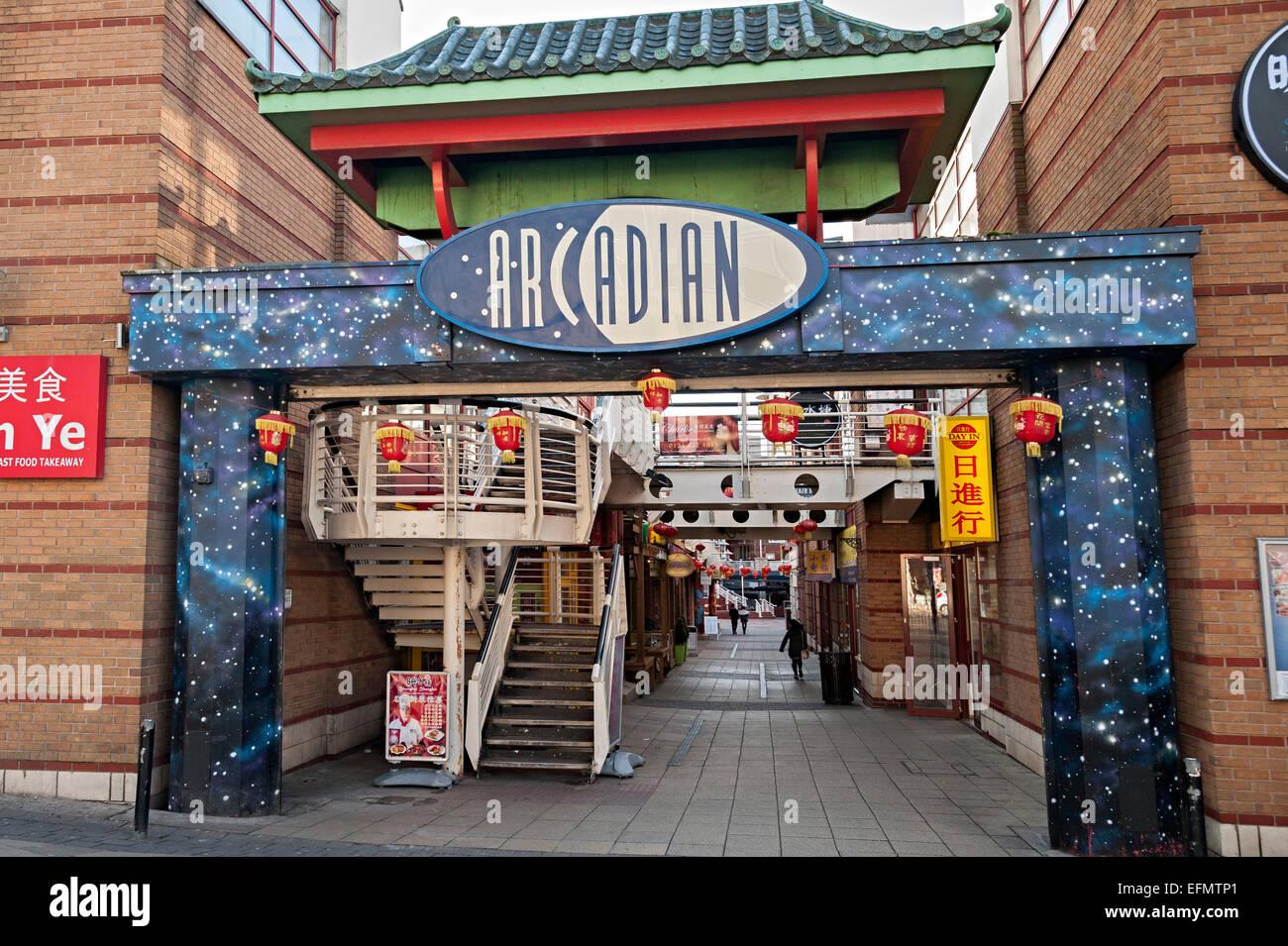 Chinese Restaurant Chinatown Birmingham
