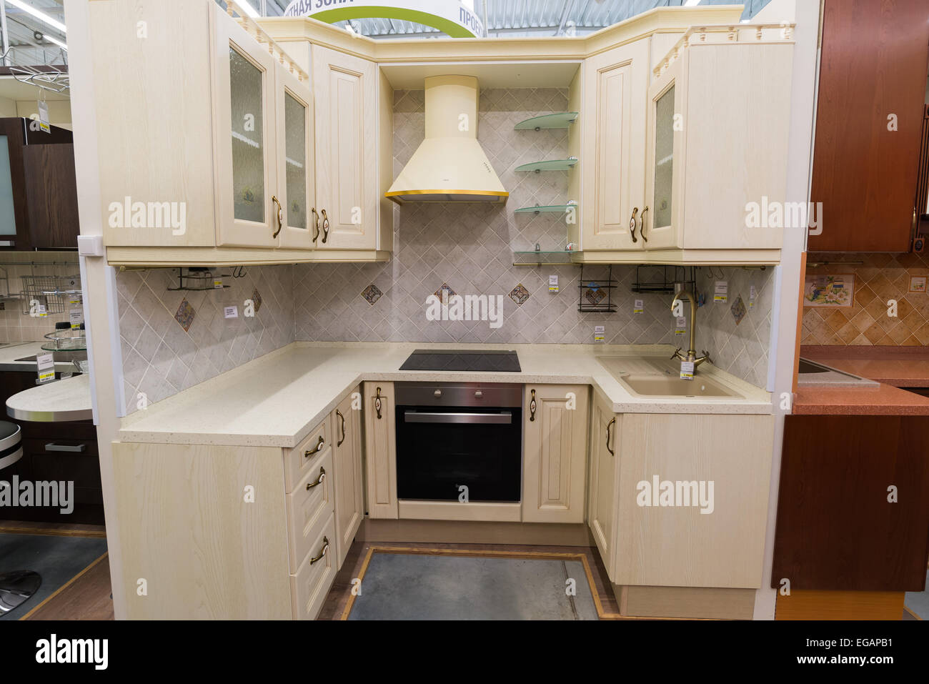 interesting moscow russia february the kitchen of leroy merlin samara store with four a pizza. Black Bedroom Furniture Sets. Home Design Ideas