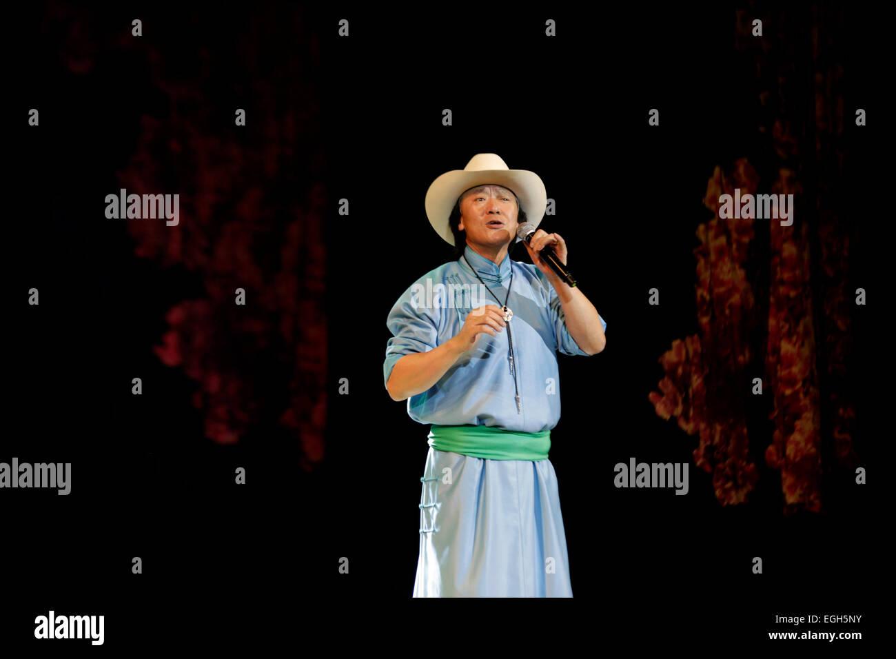 Chinese Singer Buren Bayaer Sings A Song During The