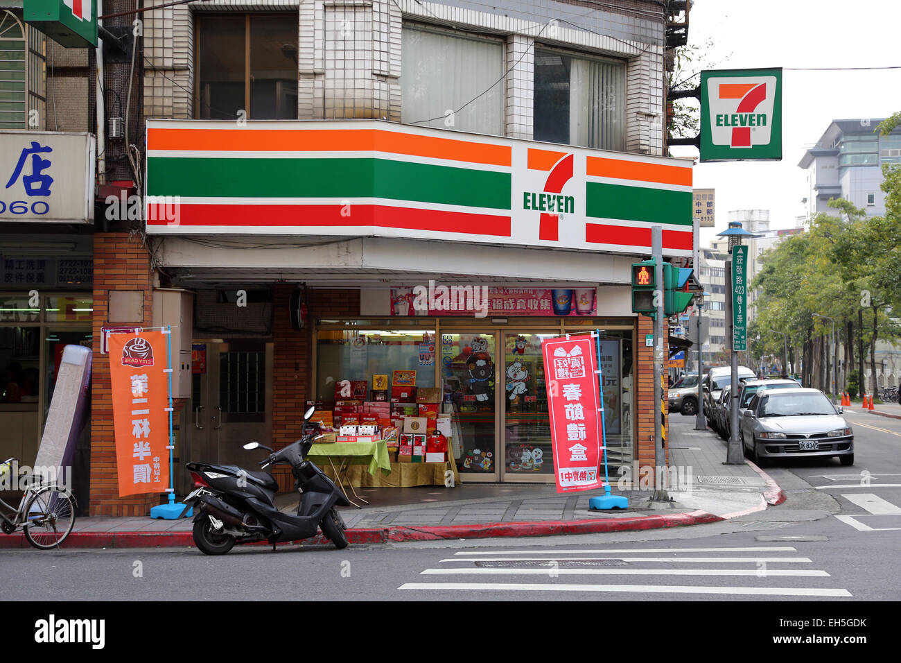 """7 eleven taiwan At 7-eleven, our purpose and mission is to make life a little easier for our guests by being where they need us, whenever they need us with our passion and determination, pcsc aims to provide holistic convenience services and help consumers lead new lifestyles of high quality """"whatever bothers ."""
