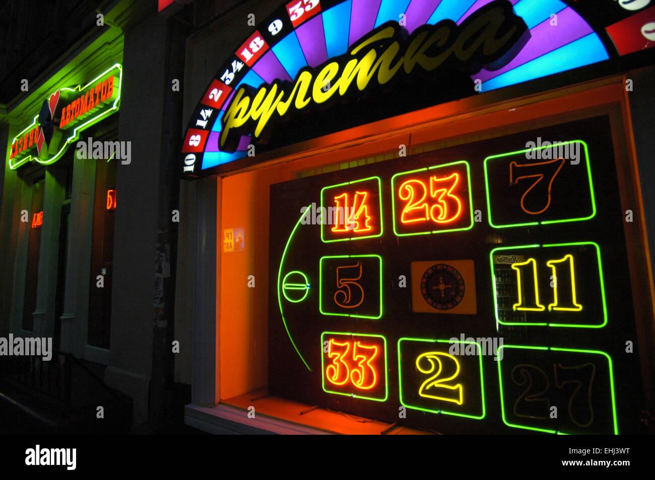 Esl grammar gambling