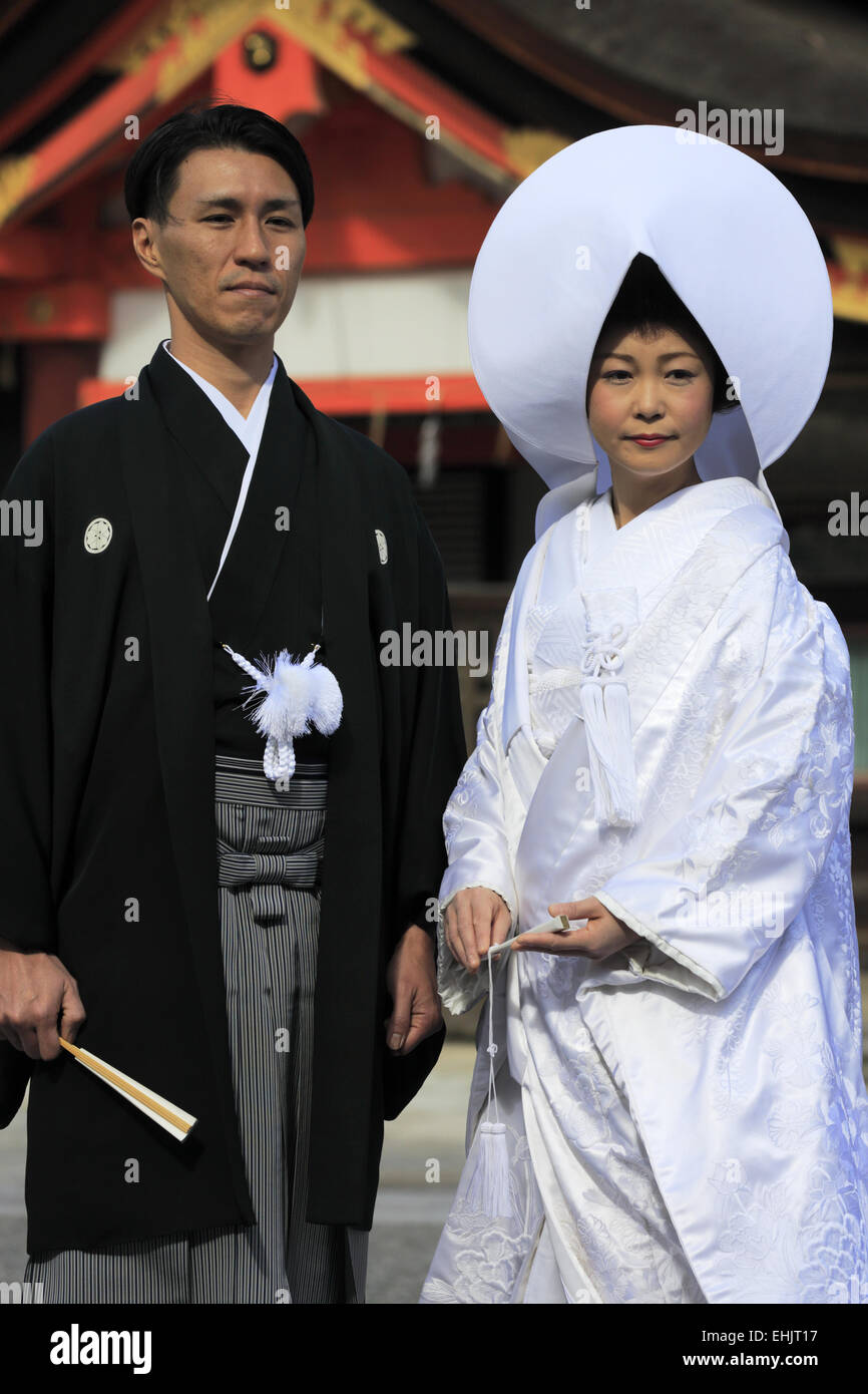 Japanese wedding blessings - A Japanese Couple In Traditional Japanese Wedding Kimono Posing For Camera In Yasaka Jinjia Shrine