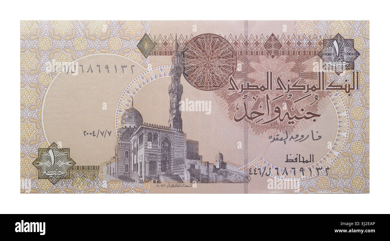Egyptian banknote stock photos egyptian banknote stock images banknotes 1 egyptian pound stock image biocorpaavc Images