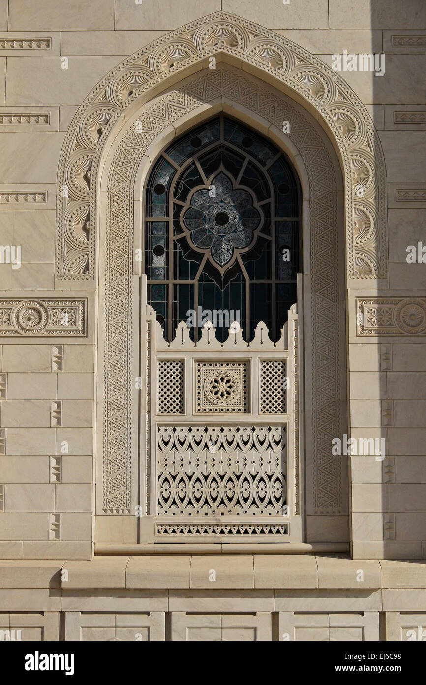 Window grille kota kinabalu - Stained Glass Window Sultan Qaboos Grand Mosque Muscat Oman Stock Image