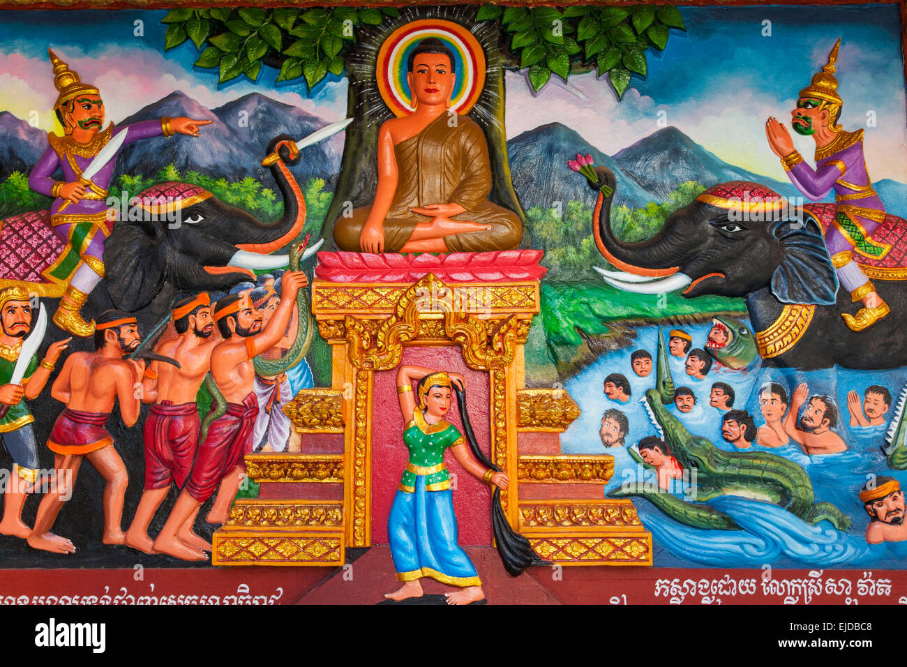 cambodia siem reap preah promreath temple wall mural painting cambodia siem reap preah promreath temple wall mural painting depicting the life of the buddha