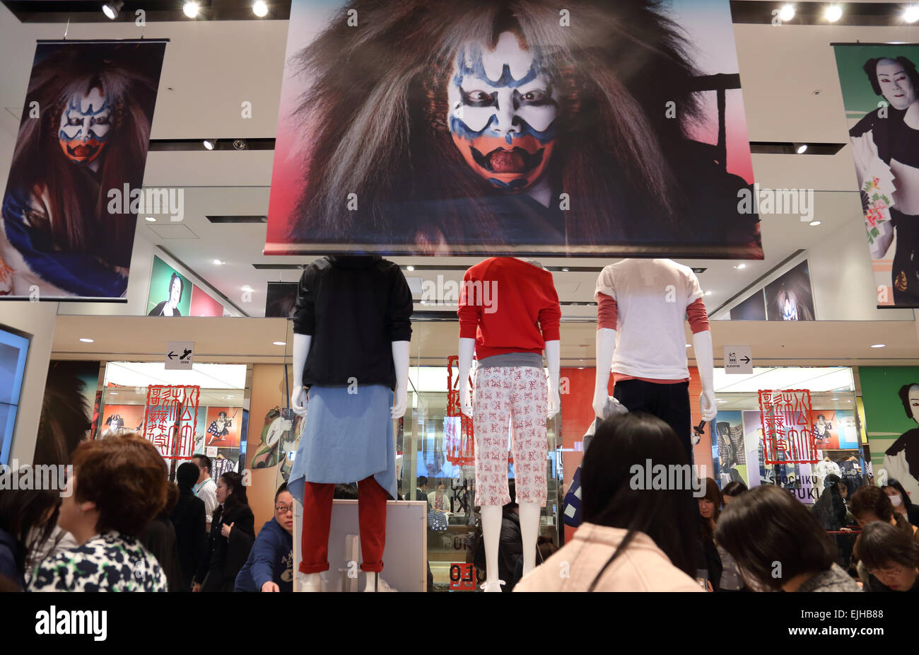Uniqlo clothing store in Tokyo, Japan Stock Photo, Royalty Free ...