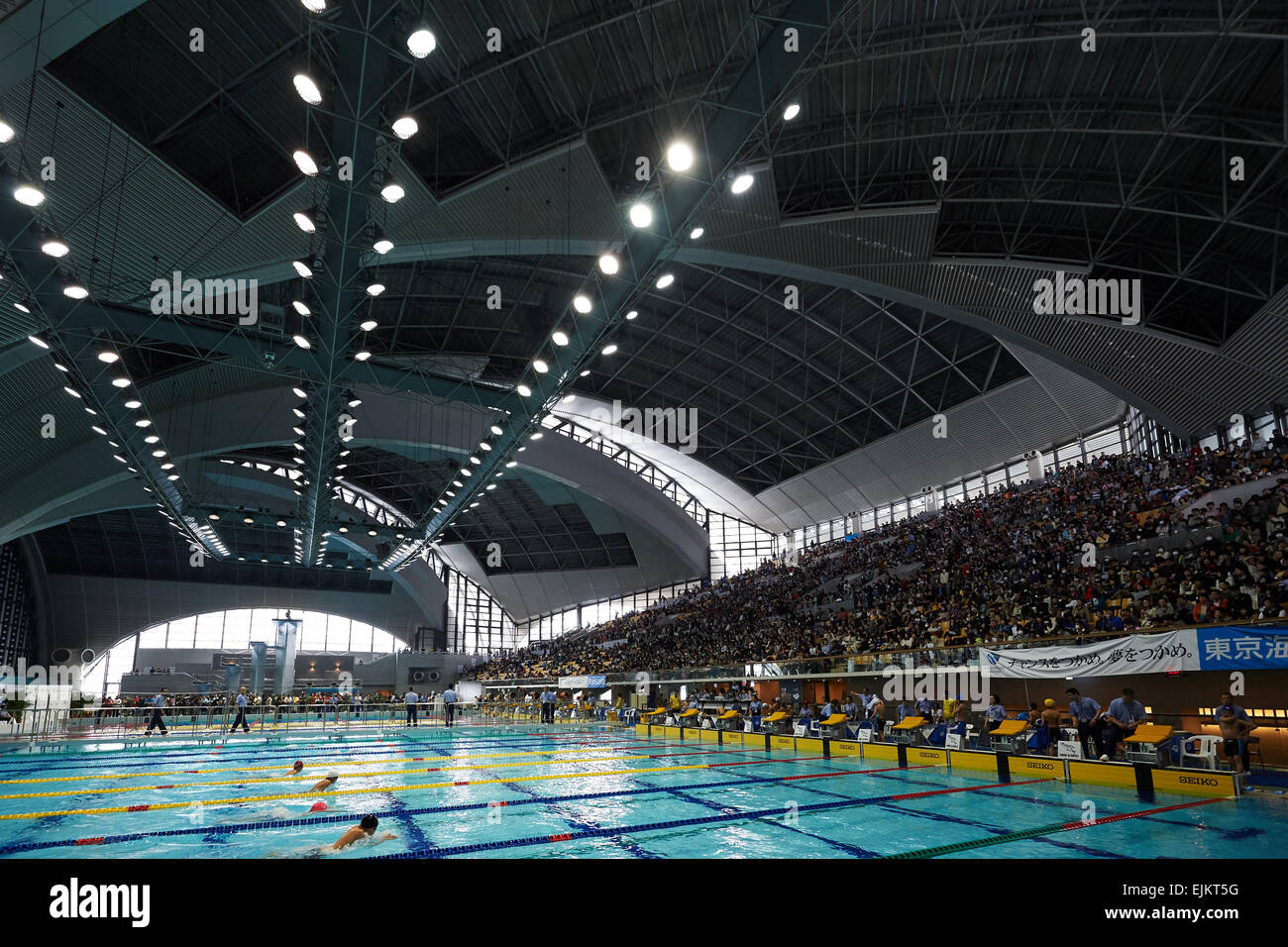 tatsumi international swimming pool tokyo japan 28th mar 2015 general view march 28 2015 swimming the 37th joc junior olympic cup at tatsumi - Olympic Swimming Pool 2015