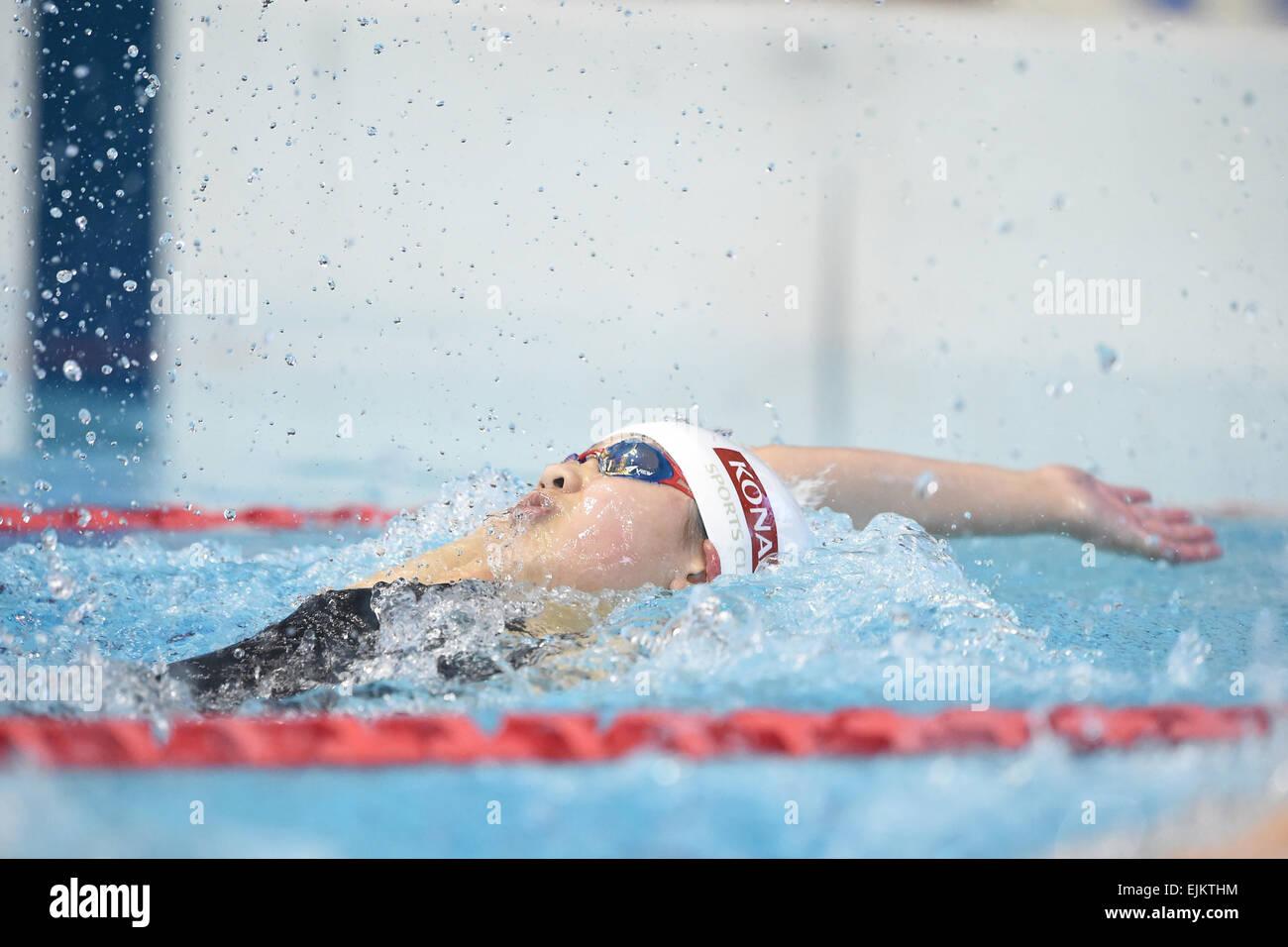 tatsumi international swimming pool tokyo japan 28th mar 2015 nagisa izuhara march 28 2015 swimming the 37th joc junior olympic cup womens 50m