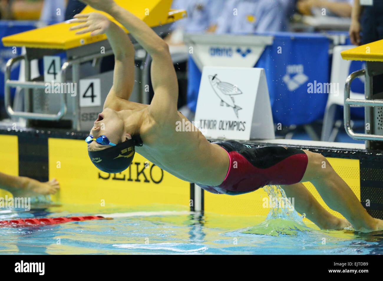 tatsumi international swimming pool tokyo japan 30th mar 2015 shota okajima march 30 2015 swimming the 37th joc junior olympic cup mens 100m