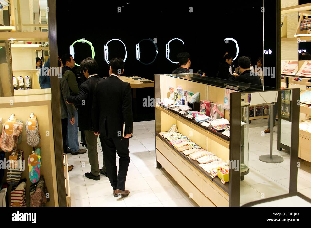 Tokyo Japan 10th April 2015 Apple Watch shop opens its doors