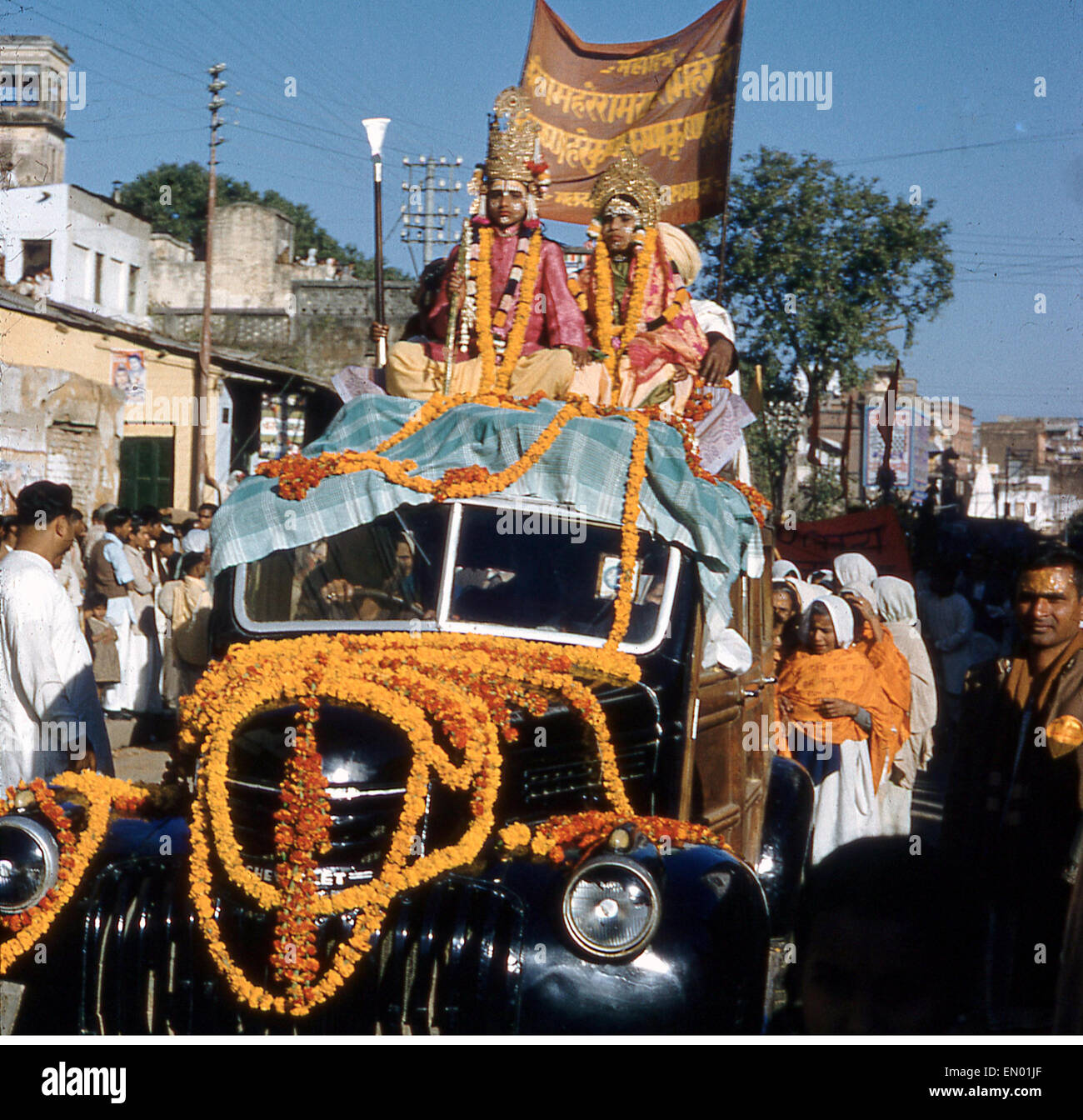 1960s india benares festival a married couple sit on the roof