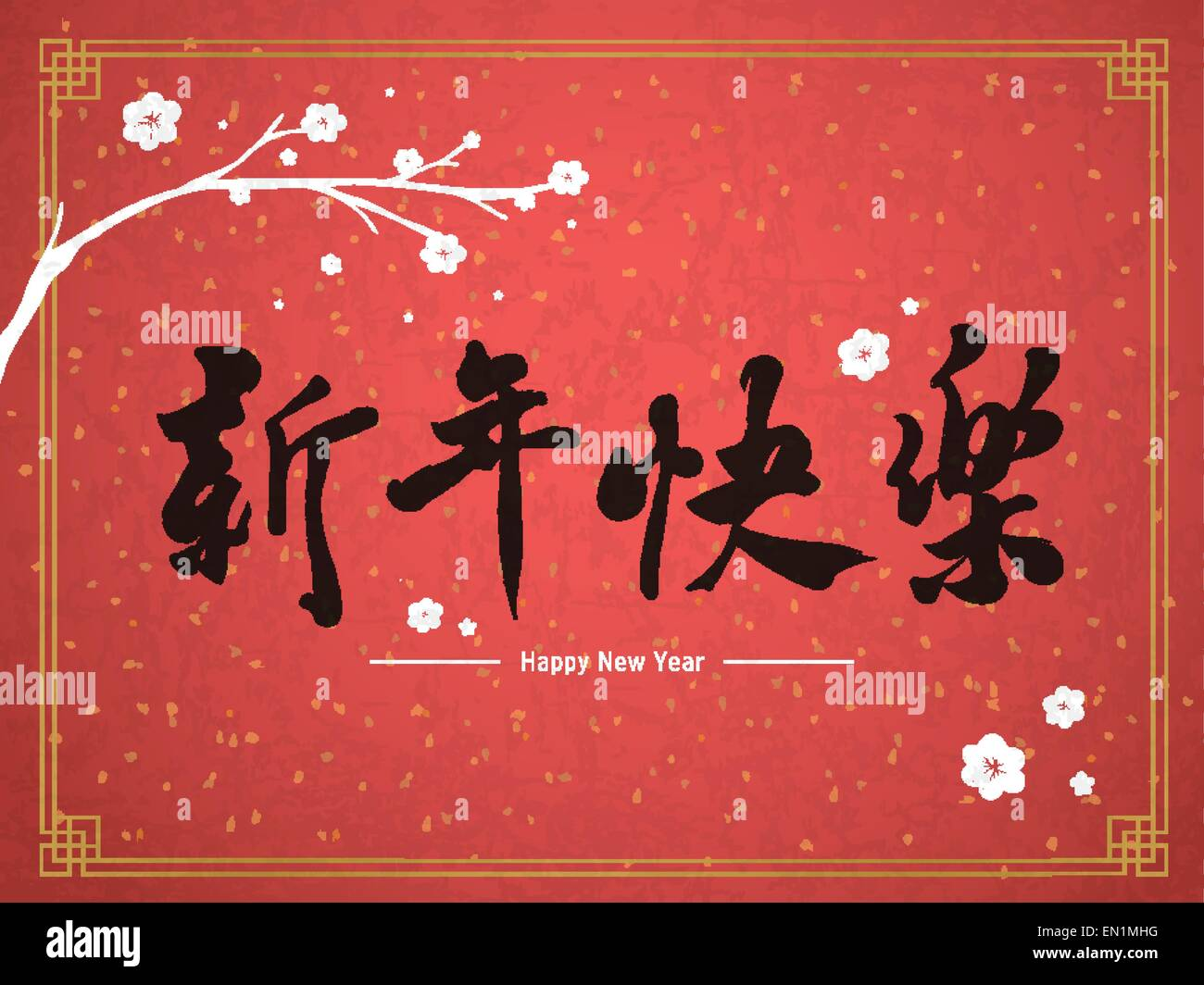 happy chinese new year essay The chinese new year festival is a high-spirited, content time where family and friends come together in order to celebrate years of tradition, such as feasts, decorations, gifts, envelopes, mythology, fortune gods, national pride, etc.