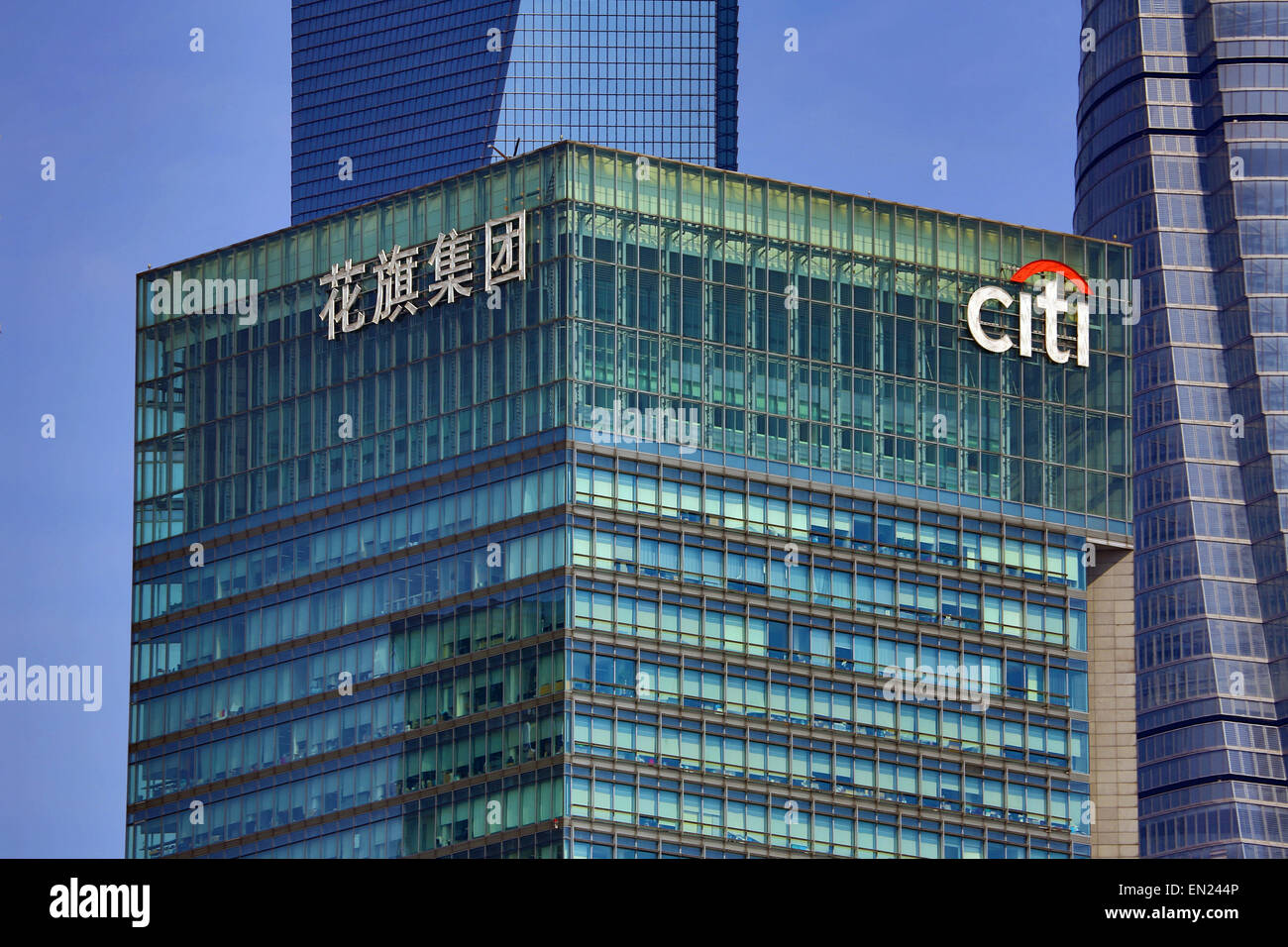citibank in china Zhiyi zhang relationship manager in international banking business at citibank china location beijing city, china industry financial services.