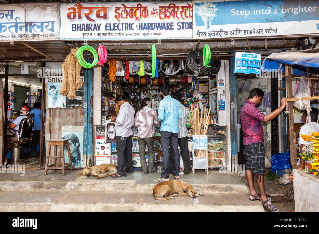 India Asian Mumbai Dharavi Shahu Nagar Road Small ...