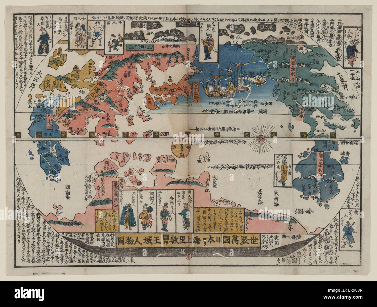 A view of the people of the world and their distance from japan a view of the people of the world and their distance from japan print shows a map of the world date between 1870 and 1900 gumiabroncs Choice Image