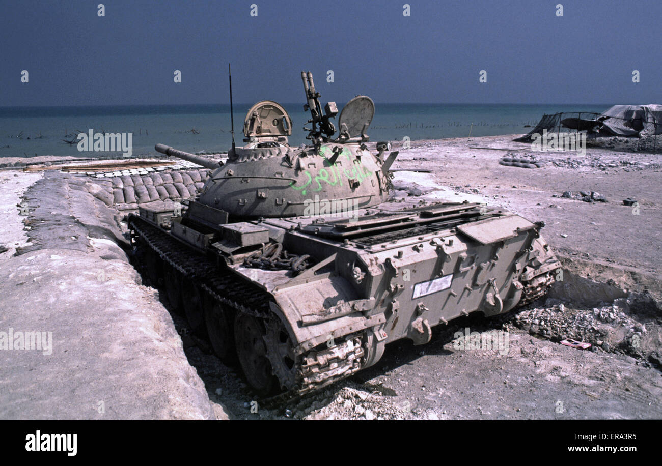 Army Tanks For Sale >> 10th March 1991 An abandoned Iraqi T55 Soviet tank in its ...