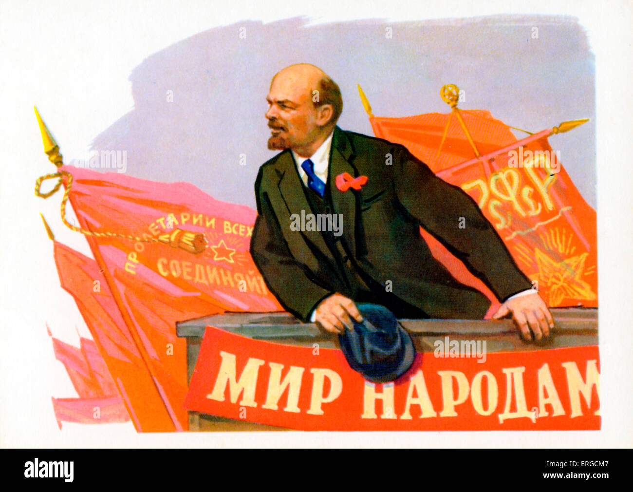 was the leadership of lenin the Yes, vadimir lenin was a good leader as an effective agent of broad social change lenin's major goal, broadly speaking, was to return political and economic power.